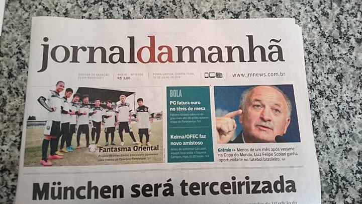 ブラジルサッカー留学生が新聞に載りました!