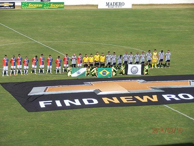 ブラジルサッカー留学中の試合観戦
